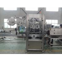 Buy cheap Round Bottle Shrink Labeling Machine PVC Film 20000bph with 3Kw Power product