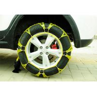 Buy cheap Alloy Steel Tire Snow Chains product