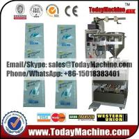 Buy cheap packaging machine, production line machine, sealing machine, filling machine, from wholesalers