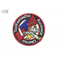 Buy cheap Round Embroidered Sports Patches , Iron On Embroidered Patches For Sportswear product