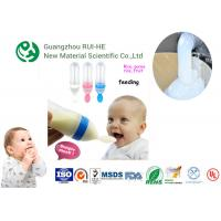 Buy cheap High Transparent Liquid Silicone Rubber For Baby Nipple LSR 6250-50 Shore A 50 High Rebound product