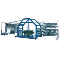 Buy cheap High Speed Six / Eight Shuttle Circular Loom Machine For PP Woven Bag Weaving product