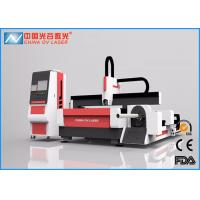 Buy cheap ISO9001 10mm Metal Fiber Laser Cutter for Elevator Panel Sheet Metal product