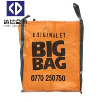 Quality Flexible Container Big Fibc Jumbo Bags 1000kgs Loading Weight For Mining for sale