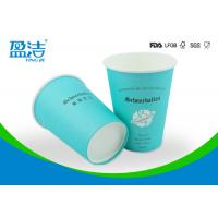 Bulk 400ml Disposable Paper Cups Taking Away With Smooth Round Rim