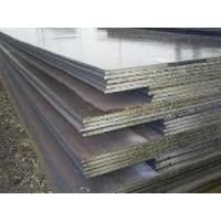 Buy cheap 20mn2 Alloy Steel Plate product
