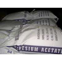 Buy quality industry 99% Magnesium Acetate CAS NO.16674-78-5 as a catalyst at wholesale prices