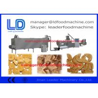 Buy quality Textured Vegetarian Soy Nuggets Protein Processing Line / Soya Bean Extrude Machine at wholesale prices