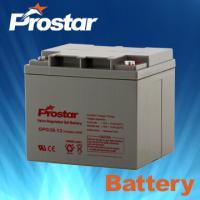 Buy cheap Prostar gel battery 12v 38ah product