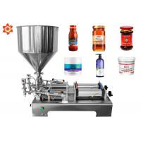 Buy cheap Stand Up Milk Juice Liquid Spout Pouch Filling Machine 0.4 - 0.6 Mpa Air Pressure product