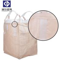 Buy cheap Plastic Laminated Polypropylene Bags 95 X 95 X 130cm Eco Friendly Material product