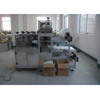 Buy cheap High Speed Nylon Making Machine Full Automatic 380V 220V With Length 2.4m product