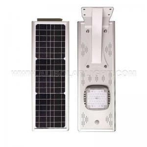Buy cheap 20W Elegant Design All In One Solar Street Light product