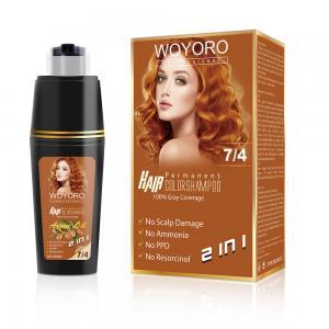 Buy cheap Ammonia Free Fast Golden Brown Hair Dye Shampoo product
