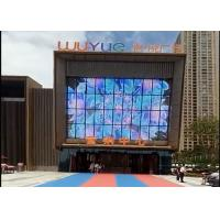 Buy cheap P3.9 Transparent LED Screens Shopping Window Advertising Media 1600 Nits from wholesalers