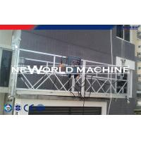 China Mast Climbing Work platform, hanging platform / wire rope suspended platform ZLP800 on sale