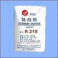 Buy cheap Rutile Titanium Dioxide R218 product