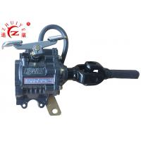 Buy cheap Precision Al Alloy Reverse Gearbox For Load Tricycle / Rickshaw Engine product