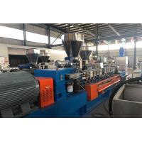 China Pet Recycle Plastic Pelletizing Machine Air Cooling 300 Kg / H Twin Screw Extruder on sale