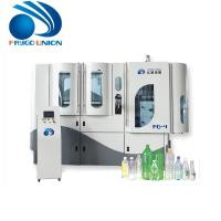 Buy cheap plastic water bottles blowing machine High - Speed Long Maintenance Period product