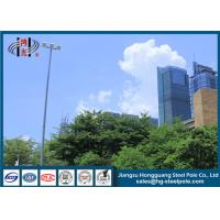 Buy cheap 12 Sides Hot Rolled Galvanized High Mast Light Pole 25m Floodlight Mast Tower from wholesalers
