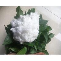 Buy cheap Regenerated Polyester Staple Fiber , Hollow Conjugated Polyester Fiber For Quilts product