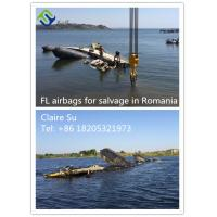 China Floating Rubber Pontoon Boat Salvage Air Bags on sale
