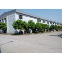 Fuyang D&T Industry Co., Ltd.