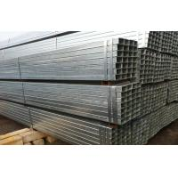 Buy cheap Cold Rolled Structural Galvanized Steel Tubing Square ASTM A53 BS1387 GB/T3091 product