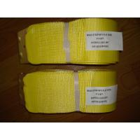 Buy cheap 4 Inch 30 Foot Ratchet Tie Down Straps Yellow For Motorcycle Lightweight product