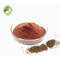 Buy cheap High Quality Cassia Seed Extract for Weight Loss;  Cassia Obtusifolia Extract with Total Anthraquinone 5%,10%, 10:1 TLC product