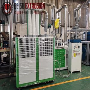 Buy cheap LDPE LLDPE HDPE PE 45KW Industrial Pulverizer Machine product