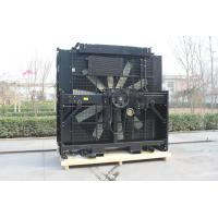 Buy cheap Aluminum Water cooled heat exchanger Radiator for Diesel Engine MTU Generator product