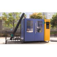 Buy cheap Auto Juice PET Bottle Blowing Machine , Blow Molding Equipment product