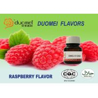 Buy cheap Natural Artificial Strawberry Flavour Powder Black Raspberry Fruit Extract product
