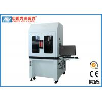 Buy cheap 100W 3D Laser Marking Machine Metal 3D Curve Surface Dynamic Focusing product