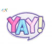 Buy cheap Kids Cute Stock Embroidered Patches Iron On Backing Shape customized product