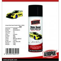 Buy cheap Water - Based Peelable Resin Rubber Paint Sprayable Flexible Protective Coating product