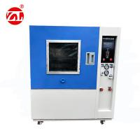 Buy cheap IP X5 X6 Water Jet / Proof Environmental Test Chamber , Splash Water Test Chamber product