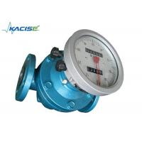 Buy cheap DN10 - DN200mm Oval Gear Flow Meter , High Accuracy Heavy Oil Flow Meter product