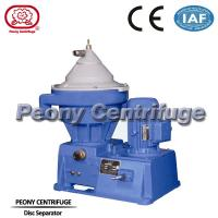 Buy quality CCS Heavy Fuel Detergence Disc Centrifugal Oil Separator 1500 LPH at wholesale prices