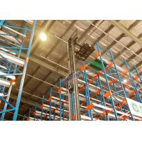 Buy cheap Pallet Radio Shuttle Racking Automated Shelving Systems With Two Motors product