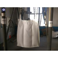 Buy cheap PP Big Industrial Bulk Bags Laminated Polypropylene Bags For Packing Olefins / Polyolefins product