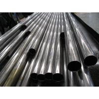 Carbon Steel Welded Precision Automotive Steel Tubes / Round Metal Tube