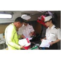 Buy cheap Guangzhou Customs, Guangzhou Customs Agent,Guangzhou Customs Clearance Agent product