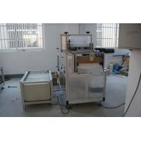 Buy cheap 2.4m Shrink Sleeve Cutting Machine , 2 Sides Telastic High Speed Plastic Cover Making Machine product