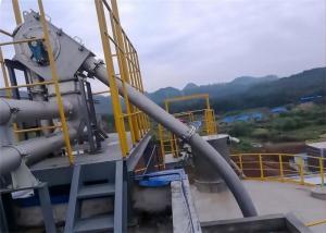 Buy cheap Vertical Tubular Chain Conveyor product