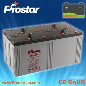 Buy cheap Prostar Gel Battery 2V 3000AH product