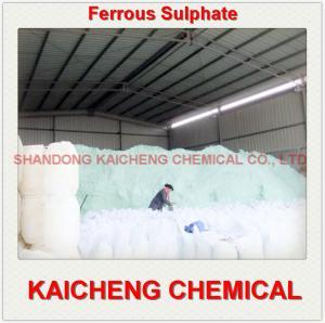 China Industrial Grade Ferrous Sulfate/ Iron (II) sulfate. FeSO4.H2O on sale