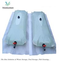 Buy cheap High Quality Collapsible Soft food grade PVC water tank for human drinking product